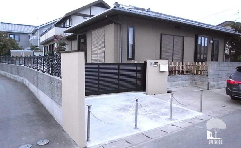 藤岡市 外構リフォーム