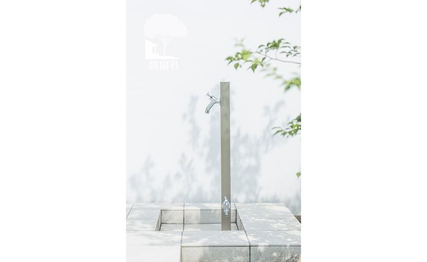 群馬県高崎市 新築外構 立水栓