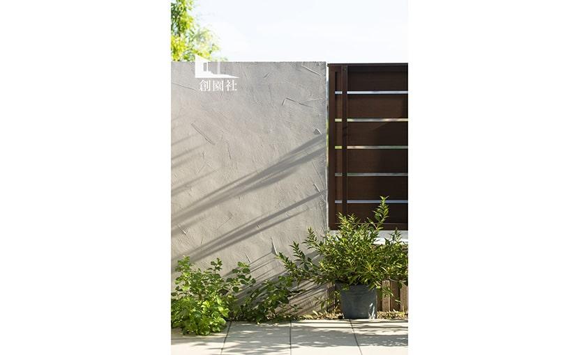 群馬県 高崎市 リフォーム 庭 塗り壁
